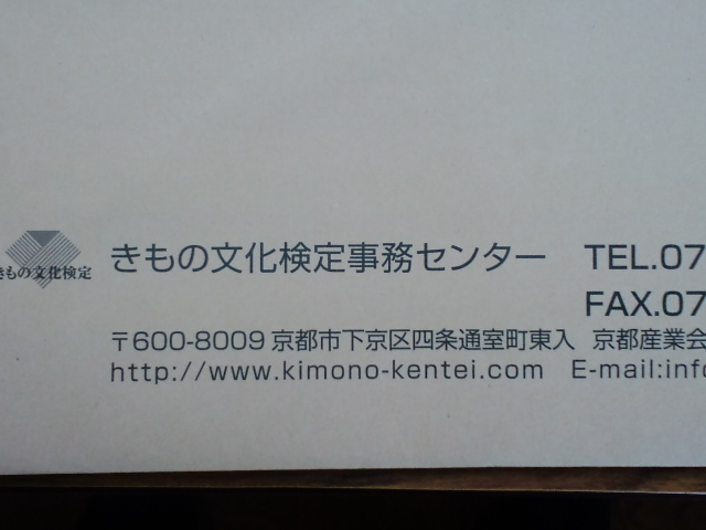 aaaeca3c0023.jpg